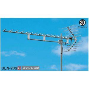 マスプロ 共同受信用 ステンレス製 UHFアンテナ ULN-20S 13〜34ch|seiko-techno
