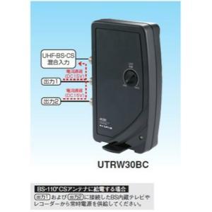 マスプロ 4K・8K対応 卓上型 UHFブースター 30dB型 UTRW30BC-P|seiko-techno