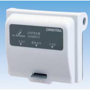 DXアンテナUHF/UHF用混合器 UU0001C|seiko-techno