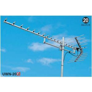 マスプロ 共同受信用 UHFアンテナ UWN-20 13〜52ch|seiko-techno