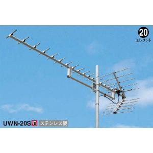 マスプロ 共同受信用 ステンレス製 UHFアンテナ UWN-20S 13〜52ch|seiko-techno