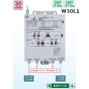 DXアンテナ CATV 双方向ブースター 30dB型 上り・下り増幅 W30L1|seiko-techno