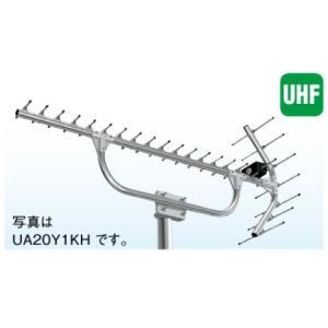 共同受信用 UHFアンテナ DXアンテナ 超高層建築用 ローチャンネル YAL25-ULSK|seiko-techno