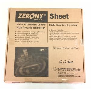 超高性能 制振シート Zerony Sheet 50cm × 50cm 信頼の3mm厚 検レジェトレックス レアルシルト デッドニング|seiko-techno