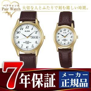 ペアウォッチ SEIKO ALBA セイコー アルバ 腕時計 ソーラー AEFD544 AEGD544|seiko3s