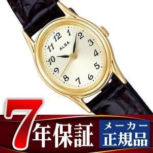 SEIKO ALBA セイコー アルバ スタンダード レディース 腕時計 ベージュ ゴールド ダークブラウン AIHK002 正規品|seiko3s