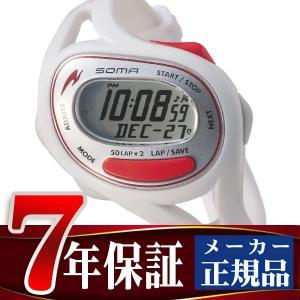 SOMA ソーマ ランワン 50 Run ONE 50 ランニング ウォッチ 腕時計 メンズ レディース DWJ23-0003|seiko3s
