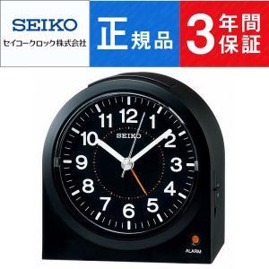 SEIKO CLOCK セイコー クロック スタンダード 目覚まし時計 KR894K【ネコポス不可】 seiko3s
