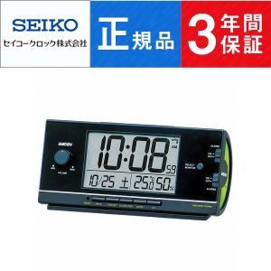 SEIKO CLOCK セイコー クロック ライデン 目覚まし時計 NR534K【ネコポス不可】 seiko3s