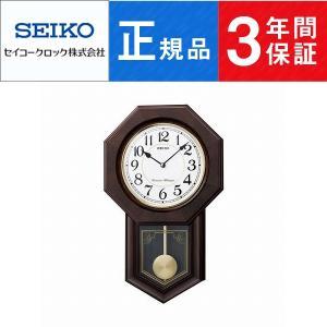 SEIKO CLOCK セイコー クロック スタンダード チャイム&ストライク RQ325B【ネコポス不可】 seiko3s
