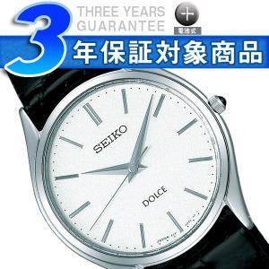 SEIKO DOLCE&EXCELINE セイコー ドルチェ&エクセリーヌ メンズ クォーツ 腕時計 SACM171【ネコポス不可】 seiko3s