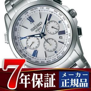 SEIKO DOLCE&EXCELINE セイコー ドルチェ&エクセリーヌ 電波 ソーラー 電波時計 腕時計 メンズ フライトエキスパート クロノグラフ SADA029 seiko3s