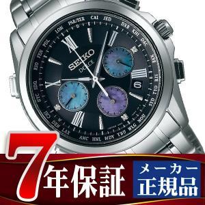 SEIKO DOLCE&EXCELINE セイコー ドルチェ&エクセリーヌ 電波 ソーラー 電波時計 腕時計 メンズ フライトエキスパート クロノグラフ SADA031 seiko3s