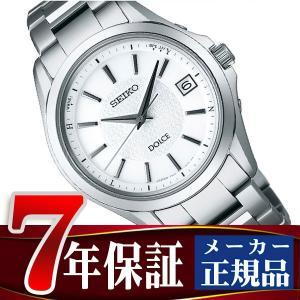 セイコー ドルチェ&エクセリーヌ SEIKO DOLCE&EXCELINE ソーラー 電波 チタン ペアモデル メンズ 腕時計 コンフォテックスチタン ホワイト SADZ175 seiko3s