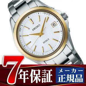 セイコー ドルチェ&エクセリーヌ SEIKO DOLCE&EXCELINE ソーラー 電波 チタン ペアモデル メンズ 腕時計 コンフォテックスチタン SADZ178 ネコポス不可 seiko3s