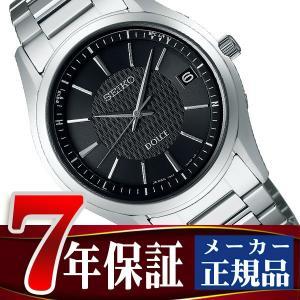 SEIKO DOLCE&EXCELINE セイコー ドルチェ&エクセリーヌ セイコー ドルチェ SEIKO DOLCE 電波 ソーラー 電波時計 腕時計 メンズ ブラック SADZ187 seiko3s