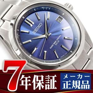 SEIKO BRIGHTZ セイコー ブライツ ソーラー電波 メンズ 腕時計 コンフォテックスチタン SAGZ081  ネコポス不可 seiko3s