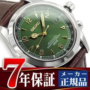 SEIKO MECHANICAL セイコー メカニカル 自動巻き メンズ 腕時計 SARB017 ネコポス不可 seiko3s