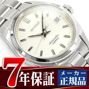 SEIKO MECHANICAL セイコー メカニカル メンズ自動巻腕時計 アイボリーダイアル×シルバーステンレスベルト SARB035 正規品 ネコポス不可 seiko3s