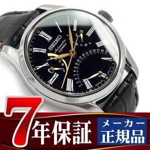 セイコー プレザージュ SEIKO PRESAGE プレステージライン メンズ 自動巻き 腕時計 メカニカル 漆ダイヤル 正規品 SARD011 ネコポス不可|seiko3s