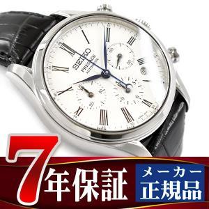 SEIKO PRESAGE セイコー プレザージュ 自動巻き メカニカル 腕時計 メンズ プレステージライン 琺瑯 ほうろうモデル SARK013|seiko3s