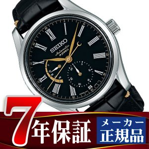 SSEIKO PRESAGE セイコー プレザージュ プレステージライン メンズ 自動巻き腕時計 メカニカル 漆ダイヤル SARW013 ネコポス不可|seiko3s