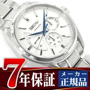 SEIKO PRESAGE セイコー プレザージュ メンズ 腕時計 自動巻き 腕時計 メンズ プレステージライン SARW021|seiko3s