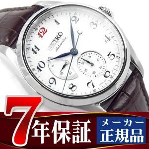 SEIKO PRESAGE セイコー プレザージュ メンズ 腕時計 メカニカル 自動巻き 機械式 腕時計 メンズ プレステージライン SARW025|seiko3s
