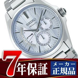 SEIKO PRESAGE セイコー プレザージュ 自動巻き メカニカル 腕時計 メンズ プレステージライン ライトブルー SARW031|seiko3s