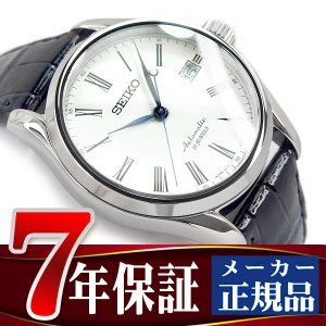 SEIKO PRESAGE セイコー プレザージュ メカニカル 自動巻き 手巻き付 メンズ腕時計 SARX019 ネコポス不可|seiko3s