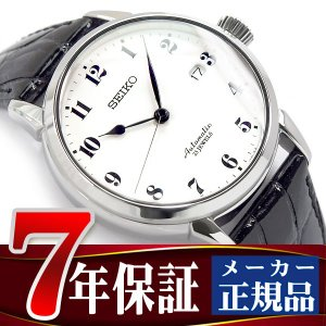 SSEIKO PRESAGE セイコー プレザージュ プレステージライン メンズ 自動巻き腕時計 メカニカル ほうろうダイヤル SARX027 ネコポス不可|seiko3s