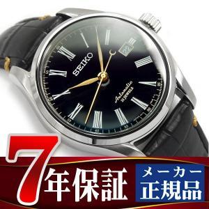 SSEIKO PRESAGE セイコー プレザージュ プレステージライン メンズ 自動巻き腕時計 メカニカル 漆ダイヤル SARX029 ネコポス不可|seiko3s