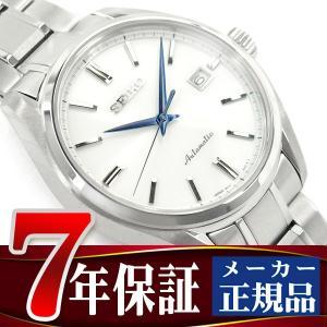 SEIKO PRESAGE セイコー プレザージュ メンズ 腕時計 自動巻き 腕時計 メンズ プレステージライン SARX033|seiko3s