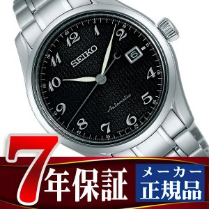 SEIKO PRESAGE セイコー プレザージュ メンズ 腕時計 メカニカル 自動巻き 機械式 腕時計 メンズ プレステージライン SARX039|seiko3s