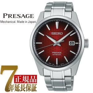 セイコー SEIKO プレザージュ プレステージライン メンズ 腕時計 レッド SARX089|seiko3s