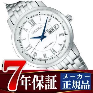 SEIKO PRESAGE セイコー プレザージュ メンズ腕時計 クラシックコレクション メカニカル 自動巻き シルバー SARY025 正規品 ネコポス不可|seiko3s