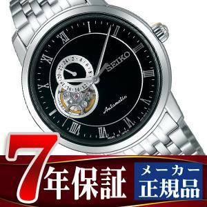 SEIKO PRESAGE セイコー プレザージュ ペアモデル 腕時計 メンズ 自動巻き メカニカル ベーシックライン SARY063 ネコポス不可|seiko3s