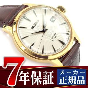 SEIKO PRESAGE セイコー プレザージュ メンズ 腕時計 メカニカル 自動巻き 機械式 腕時計 メンズ ベーシックライン シャンパンゴールド SARY076|seiko3s