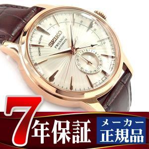 SEIKO PRESAGE セイコー プレザージュ メンズ 腕時計 メカニカル 自動巻き 機械式 腕時計 メンズ ベーシックライン ウォームグレー SARY082|seiko3s