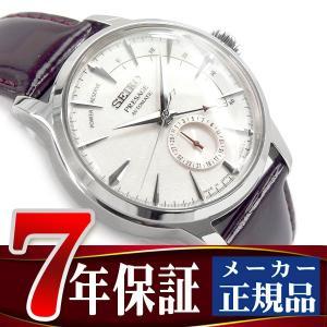 SEIKO PRESAGE セイコー プレザージュ カクテルシリーズ スタア・バー STARBAR 限定モデル サクラフブキ 自動巻き 手巻き付き メカニカル 腕時計 SARY091 seiko3s