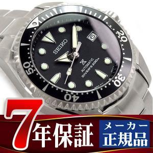 SEIKO PROSPEX セイコー プロスペックス ダイバースキューバ 自動巻 手巻き式 ユニセックス ダイバーズ 腕時計 SBDC029 seiko3s