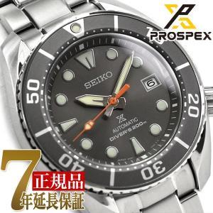 セイコー プロスペックス SEIKO PROSPEX スモウ SUMO ダイバースキューバ メカニカル 自動巻き メンズ 腕時計 SBDC097|seiko3s