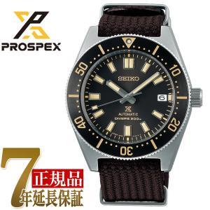 セイコー SEIKO プロスペックス ダイバースキューバ メンズ 腕時計 ブラック SBDC141|seiko3s