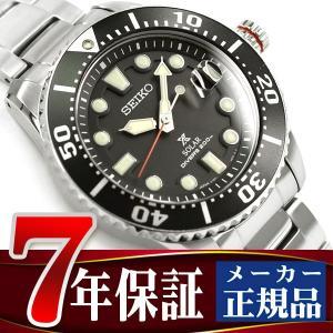 商品番号:SBDJ017 ブランド名:セイコー(正規品) シリーズ名:プロスペックス ダイバースキュ...