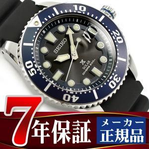 商品番号:SBDJ019 ブランド名:セイコー(正規品) シリーズ名:プロスペックス ダイバースキュ...