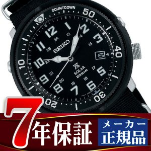 SEIKO PROSPEX セイコー プロスペックス フィールドマスター FIELDMASTER LOWERCASE プロデュース ソーラー 腕時計 メンズ SBDJ027 seiko3s