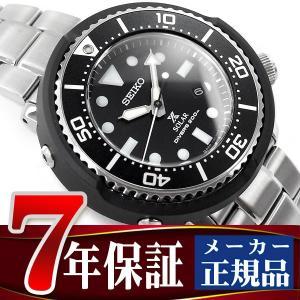 SEIKO PROSPEX セイコー プロスペックス ダイバースキューバ LOWERCASE プロデュース 限定モデル ダイバーズウォッチ ソーラー 腕時計 メンズ SBDN021 seiko3s