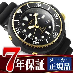 SEIKO PROSPEX セイコー プロスペックス ダイバースキューバ LOWERCASE プロデュース 限定モデル ダイバーズウォッチ ソーラー 腕時計 メンズ SBDN028 seiko3s