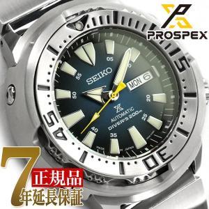 セイコー プロスペックス SEIKO PROSPEX ダイバースキューバ ベビーツナ Baby Tuna メカニカル 自動巻き メンズ 腕時計 SBDY055|seiko3s
