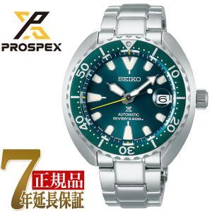 セイコー SEIKO プロスペックス DIVER SCUBA メカニカル【ミニタートル】 メンズ 腕時計 グリーン SBDY083|seiko3s